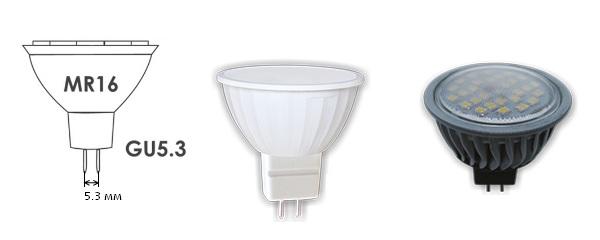 Лампы с цоколем GU5.3